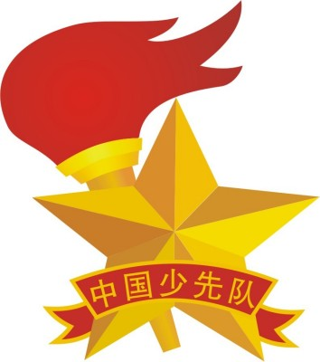 中国少先队队徽预览图 点击看大图